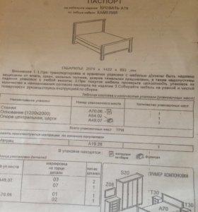 Кровать с матрасом б/у