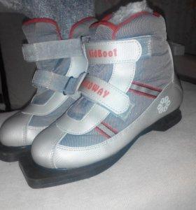 Ботинки для лыж 32р.