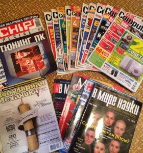 Журналы Бесплатно