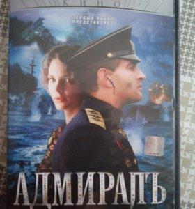 Продам фильм Адмирал