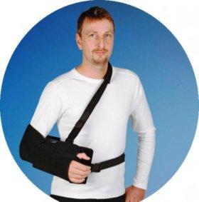 Плечевой ортез, размер L