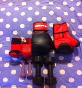 Перчатки боксерские и гантели