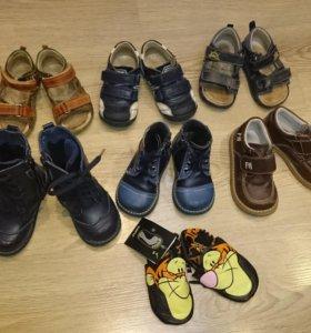 Обувь 20-21 размеров