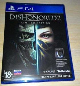 Dishonerd 2