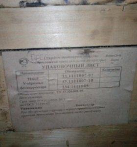 ТНВД КАМАЗ 740.1033.111.07