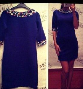 Платье  Размер до 46