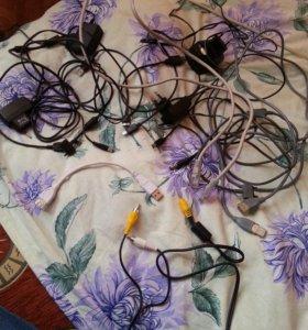 Зарядные устройства и прочие провода