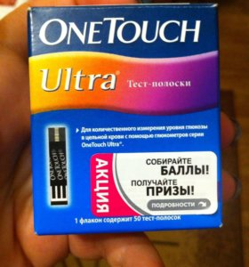 Тест полоски One Touch ultra