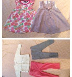 Детская одежда размер 74 см , 4 вещей
