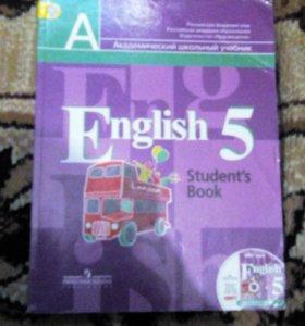 Учебник англиского