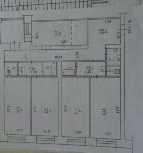 Квартира 4комн