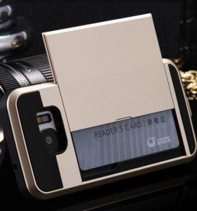 Samsung S7 edge задняя накладка/мини кошелек