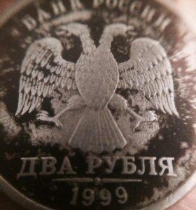 2рубля 1999