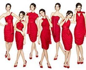 Красное платье - трансформер Avon 44-46