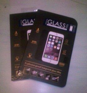 Защитное стекло для iphone5