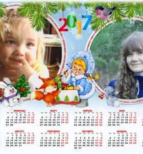 Календари,часы с Вашими фотографиями.