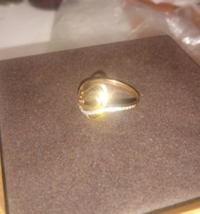 Золото (кольцо)