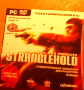 Продаю игру STRANGLEHOLD
