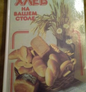 Книги на 3 перв. снимках новые