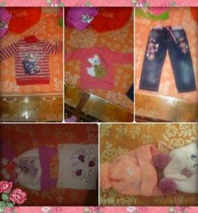 Детская одежда для девочки возрост 3-4 года