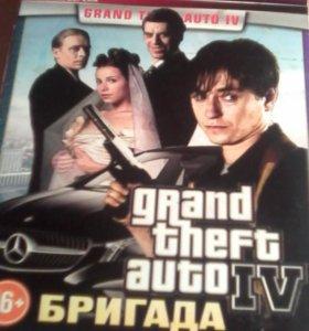 Продаю игру grand theft auto бригада