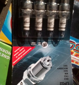 Свечи под газ автомобильные