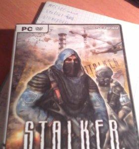 Продаю игру STALKER чистое небо