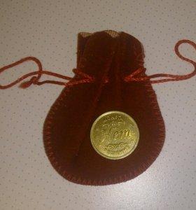 Монета РЕШЕНИЯ