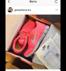 Кроссовки Nike free ran