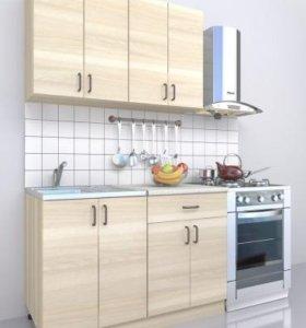 """Кухня """"Карамель"""""""