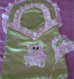 Конверт для новорожденых