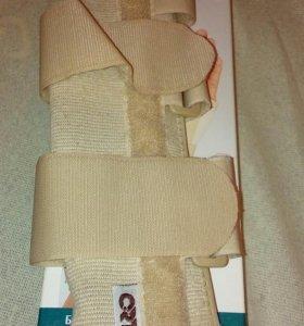 Бандаж на лучезапястный сустав