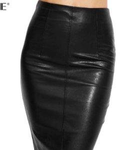 Новая кожанная юбка