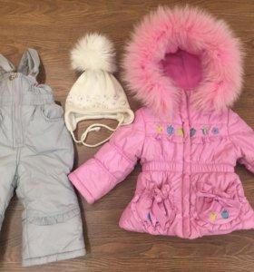 Комплект зимний куртка и комбинезон на 1-2года