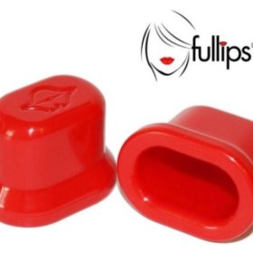 Fullips -увеличитель губ