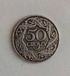 Монета 1923 год.