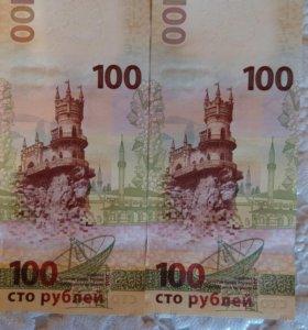 Крым- Севастополь