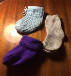 Носочки тёплые для малыша
