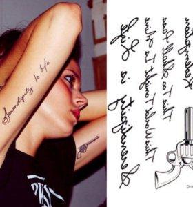 Оригинальные временные татуировки