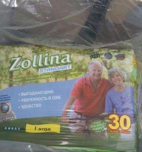 Продам памперсы взрослые 3