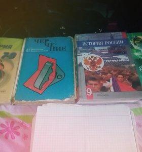 Учебники за все