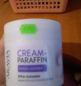 Крем парафин