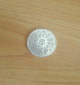 Монета знаки зодиака . Скорпион