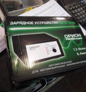 Аккумуляторное Зарядное устройство
