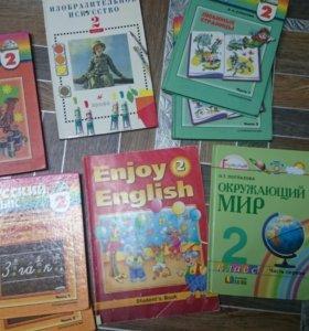 Учебники 2 класс .