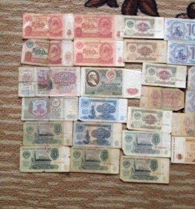 Старые деньги СССР!