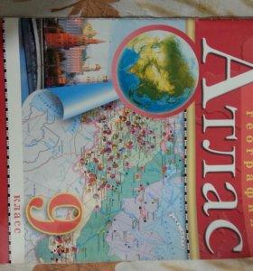 Атлас по географии, 9 класс