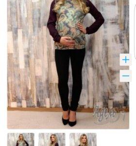 Кофта-Свитшоп для беременных