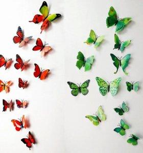 Бабочки для интерьера