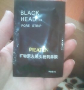 Чёрная маска от чёрных точек BLACK HEAD